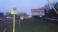 Билборд №192766 в городе Гайсин (Винницкая область), размещение наружной рекламы, IDMedia-аренда по самым низким ценам!