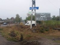 Билборд №192772 в городе Марьяновка (Винницкая область), размещение наружной рекламы, IDMedia-аренда по самым низким ценам!