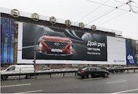 Брандмауэр №192778 в городе Киев (Киевская область), размещение наружной рекламы, IDMedia-аренда по самым низким ценам!