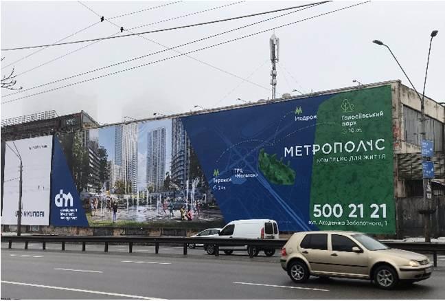 Брандмауэр №192779 в городе Киев (Киевская область), размещение наружной рекламы, IDMedia-аренда по самым низким ценам!