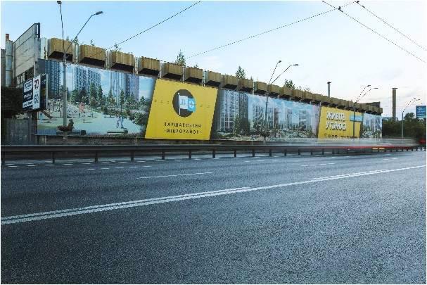 Брандмауэр №192780 в городе Киев (Киевская область), размещение наружной рекламы, IDMedia-аренда по самым низким ценам!