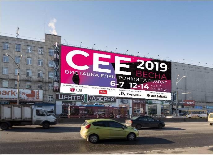 Брандмауэр №192782 в городе Киев (Киевская область), размещение наружной рекламы, IDMedia-аренда по самым низким ценам!