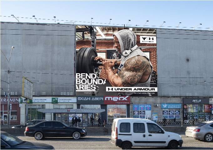 Брандмауэр №192783 в городе Киев (Киевская область), размещение наружной рекламы, IDMedia-аренда по самым низким ценам!
