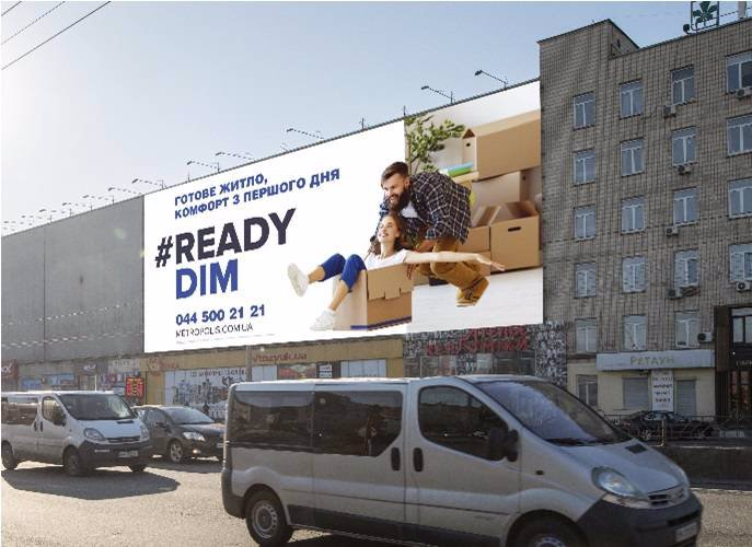 Брандмауэр №192785 в городе Киев (Киевская область), размещение наружной рекламы, IDMedia-аренда по самым низким ценам!