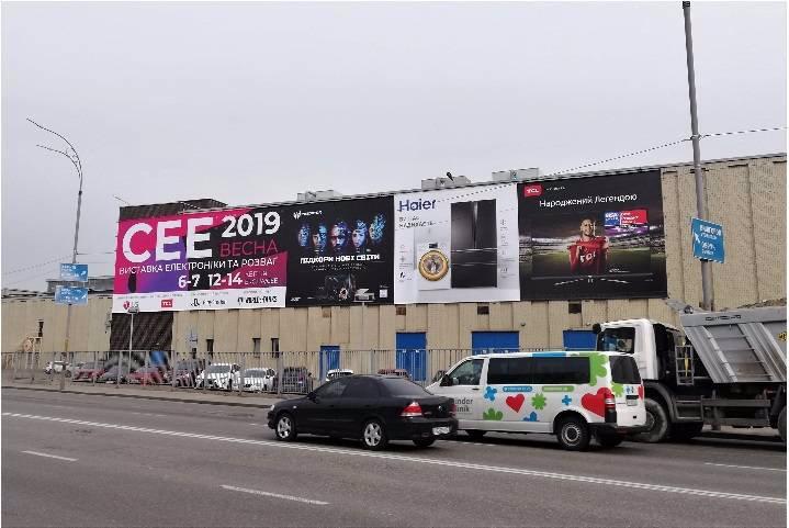 Брандмауэр №192786 в городе Киев (Киевская область), размещение наружной рекламы, IDMedia-аренда по самым низким ценам!