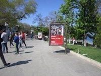 Скролл №192792 в городе Одесса (Одесская область), размещение наружной рекламы, IDMedia-аренда по самым низким ценам!