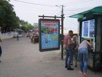 Скролл №192794 в городе Одесса (Одесская область), размещение наружной рекламы, IDMedia-аренда по самым низким ценам!