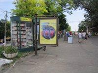 Скролл №192798 в городе Одесса (Одесская область), размещение наружной рекламы, IDMedia-аренда по самым низким ценам!