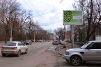 Бэклайт №194031 в городе Одесса (Одесская область), размещение наружной рекламы, IDMedia-аренда по самым низким ценам!