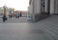 Ситилайт №199598 в городе Днепр (Днепропетровская область), размещение наружной рекламы, IDMedia-аренда по самым низким ценам!