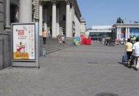 Ситилайт №199599 в городе Днепр (Днепропетровская область), размещение наружной рекламы, IDMedia-аренда по самым низким ценам!