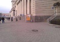 Ситилайт №199601 в городе Днепр (Днепропетровская область), размещение наружной рекламы, IDMedia-аренда по самым низким ценам!