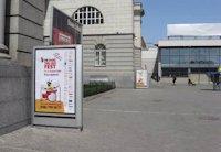 Ситилайт №199602 в городе Днепр (Днепропетровская область), размещение наружной рекламы, IDMedia-аренда по самым низким ценам!