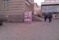 Ситилайт №199603 в городе Днепр (Днепропетровская область), размещение наружной рекламы, IDMedia-аренда по самым низким ценам!