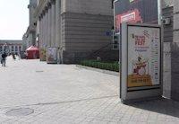 Ситилайт №199604 в городе Днепр (Днепропетровская область), размещение наружной рекламы, IDMedia-аренда по самым низким ценам!