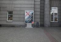 Ситилайт №199611 в городе Днепр (Днепропетровская область), размещение наружной рекламы, IDMedia-аренда по самым низким ценам!