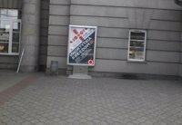 Ситилайт №199612 в городе Днепр (Днепропетровская область), размещение наружной рекламы, IDMedia-аренда по самым низким ценам!