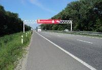 Арка №199615 в городе Житомир (Житомирская область), размещение наружной рекламы, IDMedia-аренда по самым низким ценам!