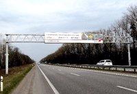 Арка №199617 в городе Житомир (Житомирская область), размещение наружной рекламы, IDMedia-аренда по самым низким ценам!