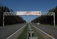 Арка №199619 в городе Житомир (Житомирская область), размещение наружной рекламы, IDMedia-аренда по самым низким ценам!