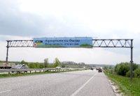 Арка №199625 в городе Житомир (Житомирская область), размещение наружной рекламы, IDMedia-аренда по самым низким ценам!