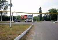 Билборд №199800 в городе Каменское(Днепродзержинск) (Днепропетровская область), размещение наружной рекламы, IDMedia-аренда по самым низким ценам!