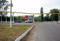 Билборд №199801 в городе Каменское(Днепродзержинск) (Днепропетровская область), размещение наружной рекламы, IDMedia-аренда по самым низким ценам!