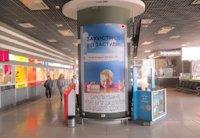Indoor №199915 в городе Киев (Киевская область), размещение наружной рекламы, IDMedia-аренда по самым низким ценам!