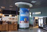 Indoor №199916 в городе Киев (Киевская область), размещение наружной рекламы, IDMedia-аренда по самым низким ценам!