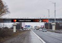 Брандмауэр №200516 в городе Киев (Киевская область), размещение наружной рекламы, IDMedia-аренда по самым низким ценам!