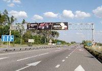 Арка №200840 в городе Киев (Киевская область), размещение наружной рекламы, IDMedia-аренда по самым низким ценам!