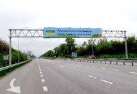 Арка №200845 в городе Киев (Киевская область), размещение наружной рекламы, IDMedia-аренда по самым низким ценам!