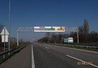 Арка №200847 в городе Киев (Киевская область), размещение наружной рекламы, IDMedia-аренда по самым низким ценам!