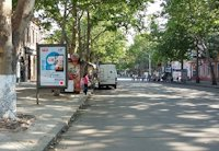 Ситилайт №201089 в городе Николаев (Николаевская область), размещение наружной рекламы, IDMedia-аренда по самым низким ценам!