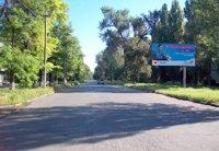 Билборд №201094 в городе Никополь (Днепропетровская область), размещение наружной рекламы, IDMedia-аренда по самым низким ценам!