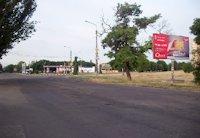 Билборд №201098 в городе Никополь (Днепропетровская область), размещение наружной рекламы, IDMedia-аренда по самым низким ценам!