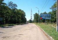 Билборд №201100 в городе Никополь (Днепропетровская область), размещение наружной рекламы, IDMedia-аренда по самым низким ценам!
