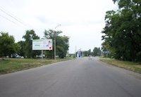 Билборд №201101 в городе Никополь (Днепропетровская область), размещение наружной рекламы, IDMedia-аренда по самым низким ценам!
