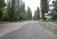 Билборд №201106 в городе Никополь (Днепропетровская область), размещение наружной рекламы, IDMedia-аренда по самым низким ценам!