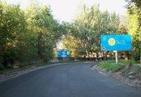 Билборд №201108 в городе Никополь (Днепропетровская область), размещение наружной рекламы, IDMedia-аренда по самым низким ценам!
