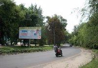 Билборд №201109 в городе Никополь (Днепропетровская область), размещение наружной рекламы, IDMedia-аренда по самым низким ценам!