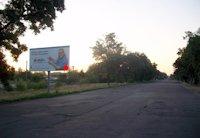 Билборд №201110 в городе Никополь (Днепропетровская область), размещение наружной рекламы, IDMedia-аренда по самым низким ценам!