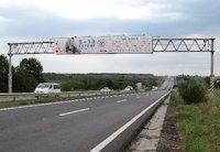 Арка №201131 в городе Одесса (Одесская область), размещение наружной рекламы, IDMedia-аренда по самым низким ценам!