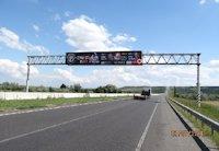 Арка №201132 в городе Одесса (Одесская область), размещение наружной рекламы, IDMedia-аренда по самым низким ценам!