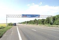 Арка №201133 в городе Одесса (Одесская область), размещение наружной рекламы, IDMedia-аренда по самым низким ценам!
