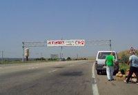 Арка №201135 в городе Одесса (Одесская область), размещение наружной рекламы, IDMedia-аренда по самым низким ценам!