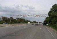 Арка №201136 в городе Одесса (Одесская область), размещение наружной рекламы, IDMedia-аренда по самым низким ценам!