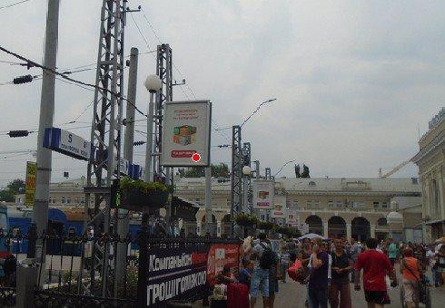 Indoor №201975 в городе Одесса (Одесская область), размещение наружной рекламы, IDMedia-аренда по самым низким ценам!