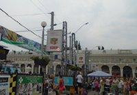 Indoor №201981 в городе Одесса (Одесская область), размещение наружной рекламы, IDMedia-аренда по самым низким ценам!