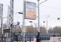 Indoor №201984 в городе Одесса (Одесская область), размещение наружной рекламы, IDMedia-аренда по самым низким ценам!